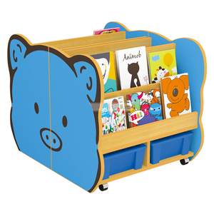 LL1-5005 Children Bookcase